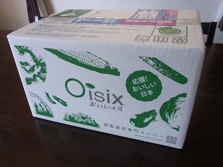 Oisix2.jpg