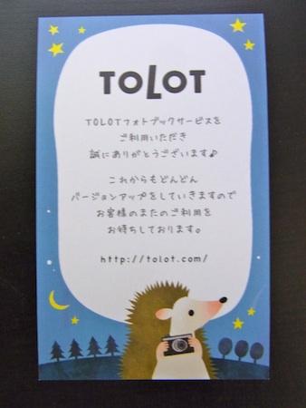 TOLOT4.jpg