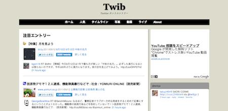 Twib.png