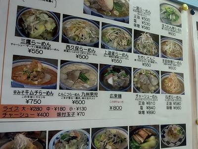 nishiku1.jpg