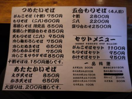 P1090711.jpg