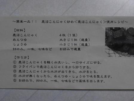 P1130015.jpg