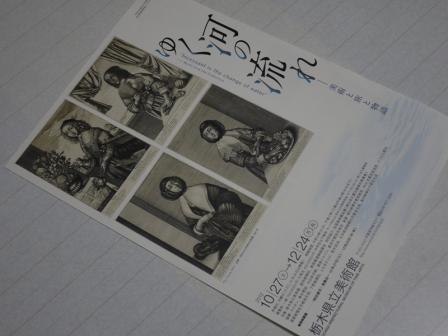 P1140635.jpg