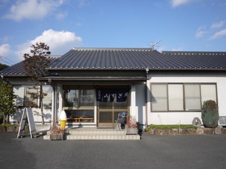 P1150438.jpg