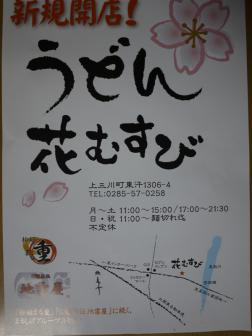 P1160850.jpg