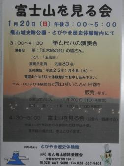 P1170102.jpg
