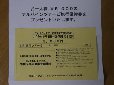 P1180277.jpg