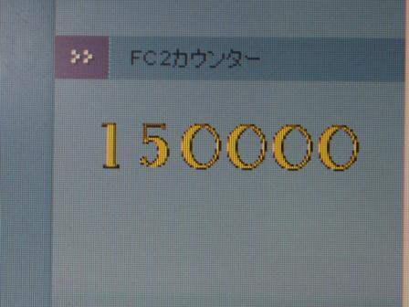 P1210700.jpg