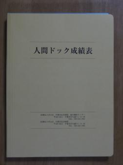 P1210856.jpg
