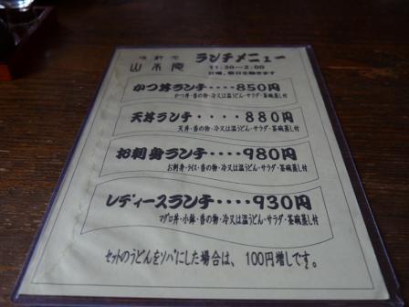 P1230418.jpg