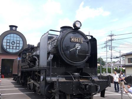 P1240024.jpg