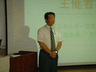 地震セミナー2010 002