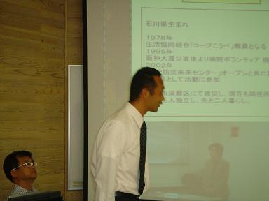 地震セミナー2010 005
