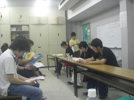 テーマ決め全体会4