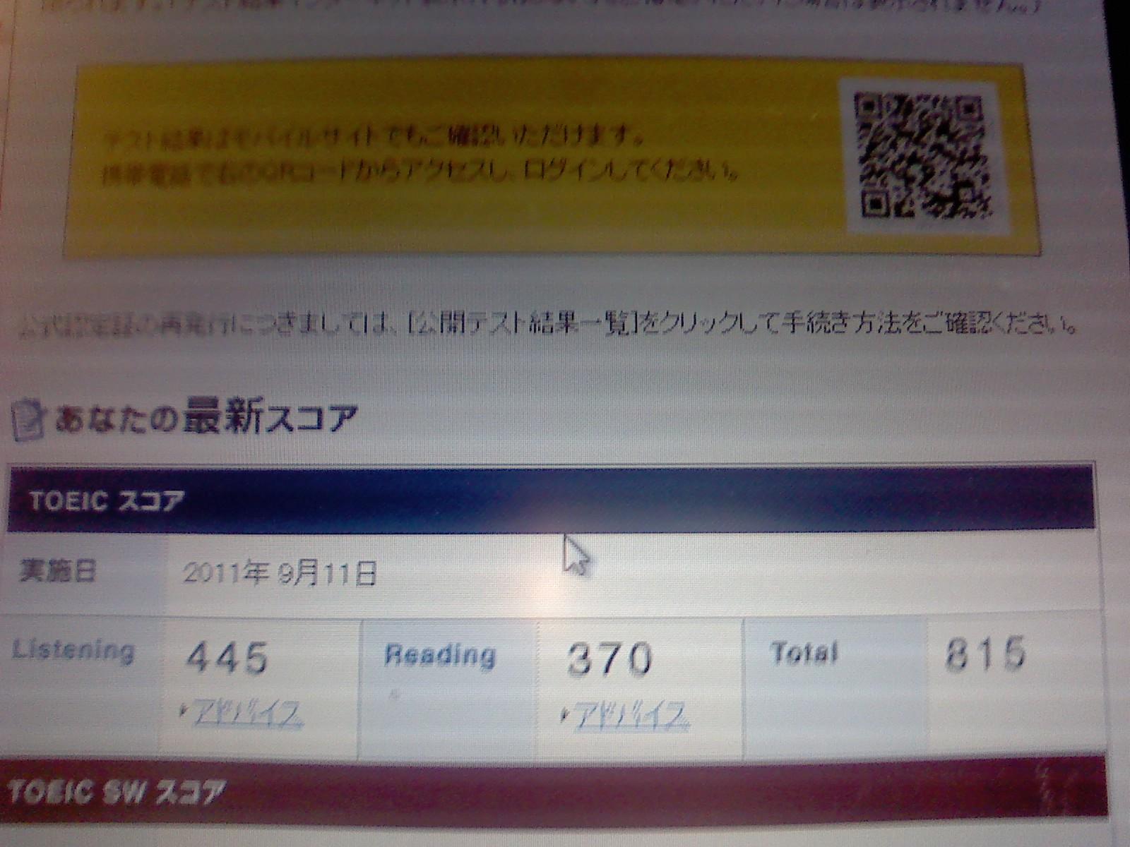 P2011_1003_220414.jpg