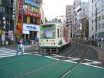 大塚駅前よ