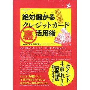 nanaco(ナナコ)で固定資産税や家電など1日に10万円を超える支払い