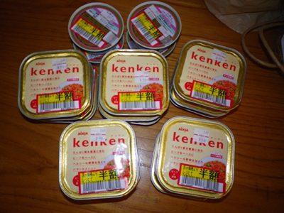 $ケンの家 一匹でも多くの命を救いたい!