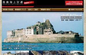 gunkanjima001.jpg