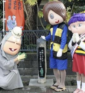 mizukishigeru_20100308001.jpg