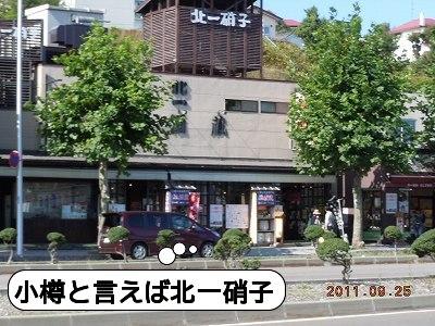 20110925_002.jpg