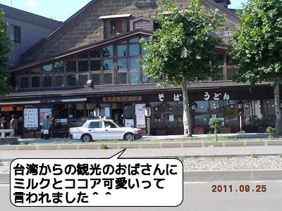20110925_003.jpg