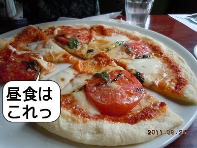 20110925_007.jpg