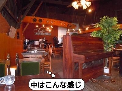 20110925_009.jpg