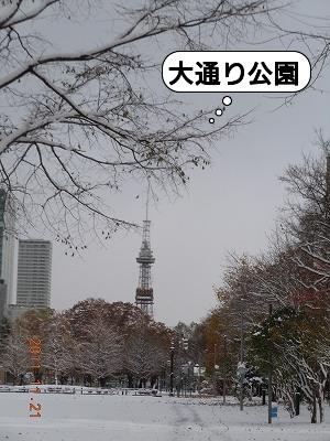 20111121_005.jpg