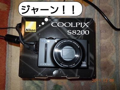 20111206_001.jpg