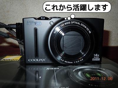 20111206_002.jpg