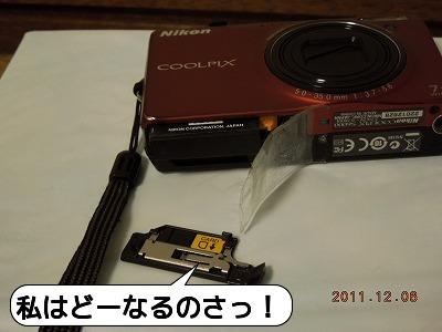 20111206_003.jpg