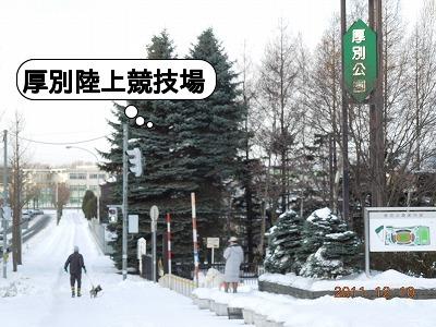 20111210_002.jpg