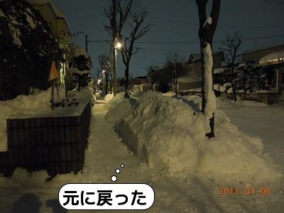 20120106_004.jpg