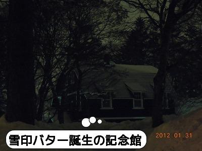20120131_001.jpg