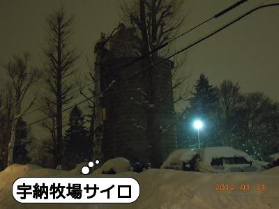 20120131_002.jpg