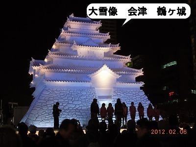 20120206_Y002.jpg
