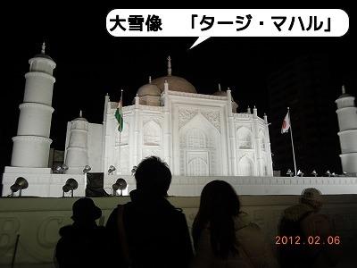 20120206_Y003.jpg