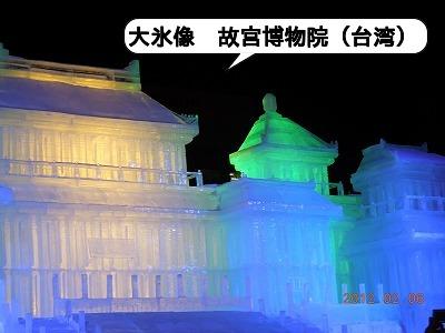 20120206_Y004.jpg