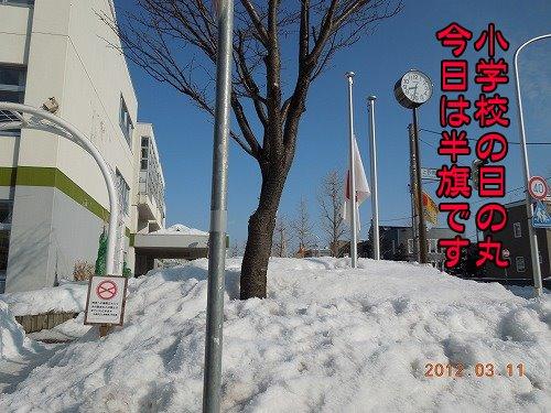 20120311_001.jpg