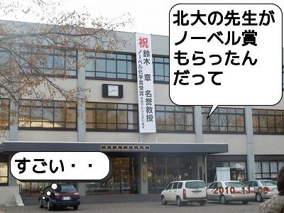 DSCN7477.jpg