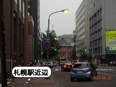 DSCN8900.jpg