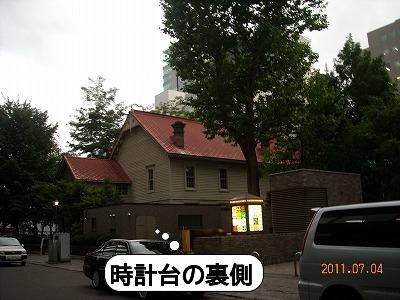 DSCN9032.jpg