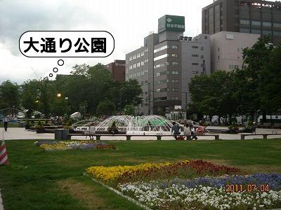 DSCN9042.jpg