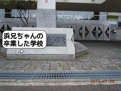 SCN0504.jpg