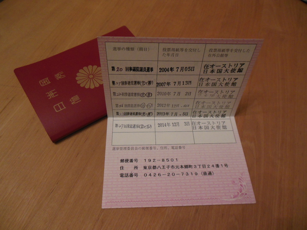 DSCN7326.jpg