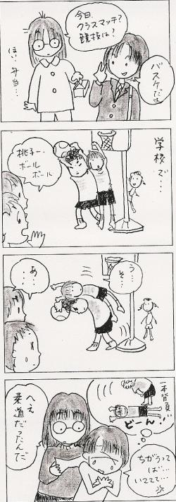 繧ケ繧ュ繝」繝ウ0002_convert_20110102152342