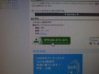 P1164461_convert_20120116201625.jpg