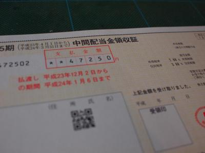 PC044062_convert_20111210222001.jpg