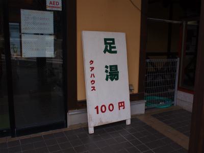 PC214205.jpg
